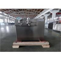 Wholesale Apple Juice / Strawberry Juice Homogenizer Machine 1000L Capacity Two Stage Type from china suppliers