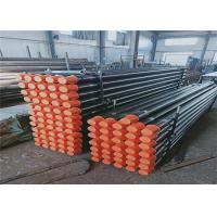 China Vermeer Case HDD Drill Pipe Oilfield Tubing Heat Treatment Self Connecting Mode on sale