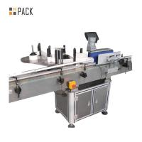 Automatic Sticker Round Bottle Single side Labeling Machine for sale