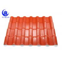 Wholesale Brown Red Color Waterproofing Bamboo Shaped PVC Synthetic Resin Roof Tile Plastic Wave from china suppliers