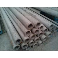 Best stainless steel pipe/tube 304pipe stainless steel seamless pipe/weld pipe/tube,316pipe wholesale