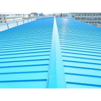Wholesale High Performance Metal Roofing Sheets Zinc Coating For Steel Building from china suppliers