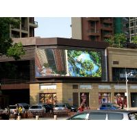 Best Ultra Slim Electronic Full Color Outdoor SMD LED Display 5500nits - 7000nits wholesale