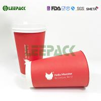 Buy cheap Red Single Wall Disposable Paper Coffee Cups For Christmas Holiday Wholesale from wholesalers