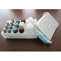 Buy cheap Tetracyclines(TCs) ELISA Test Kit from wholesalers