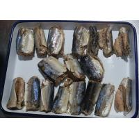 Buy cheap 155g Tinned Mackerel Fish In Brine Canned Seafood in Water from wholesalers