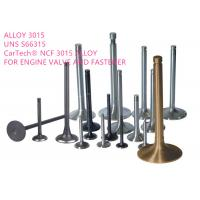 Wholesale Exhaust Valves High Performance Alloys , Iron Nickel Base Alloy Corrosion Resistance from china suppliers