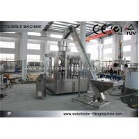 Wholesale AC 3 - Phases Beer Filling Machine from china suppliers