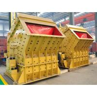Wholesale Industry Stone Crushing Equipment Horizontal Impact Crusher No - Board Connection from china suppliers