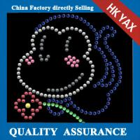 Wholesale D0929 china manufacturer lead free hot fix rhinestone templates;animal design hot fix motif for children clothing from china suppliers