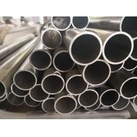 Wholesale 6063 T6 Extruded Aluminum Round Tubing Corrosion Resistance And Easily Weld from china suppliers