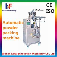 Wholesale washing powder bag packing machine from china suppliers