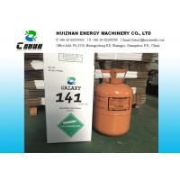 Wholesale 30LB 13.6KG R141B HCFC Refrigerants In Disposable Cylinder With OEM And Customized Acceptable from china suppliers