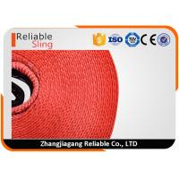 Best 2 Inch X 65 Feet Polyester Heavy Duty Recovery Tow Strap with Loop Ends 10000 Lb Capacity wholesale