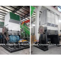 China S Type Plastic Crusher Machine for PET bottles on sale