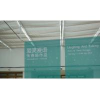 Wholesale Good Quality Mesh Banner,Mesh Banner Printing,Beautiful Mesh Banner from china suppliers