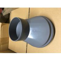 Buy cheap Flexible Locking Joint WC Offset Connector Implement Drain Pipe Connector from wholesalers