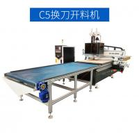Wholesale 1325 1530 Standard Frame Programmable Wood Carving Machine With High Power Motor from china suppliers
