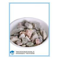 Wholesale NATURAL ZEOLITES FOR DRINKING AND GREY WATER TREATMENT from china suppliers