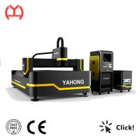 Wholesale Steel Metal Fiber Laser Cutting Machine from china suppliers