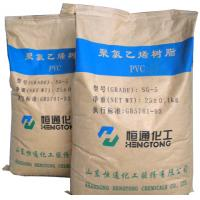 Wholesale Kraft Paper Bag from china suppliers