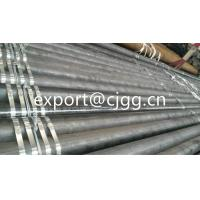 Best S235JRH S275J2H Hollow Round Steel Tube EN 10210 For Pipework wholesale