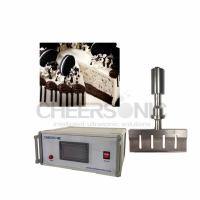 Best 375x350x175mm Security Ultrasonic Ice Cream Cake Cutter Machine For Business wholesale