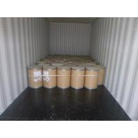 Wholesale Emamectin Benzoate 5% WDG Vegetable Insecticide from china suppliers