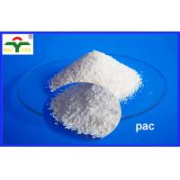 Wholesale Oil Drilling Fluids Sodium Carboxymethyl Cellulose CAS 9004-32-4  Viscosity PAC CMC Oil Degree from china suppliers