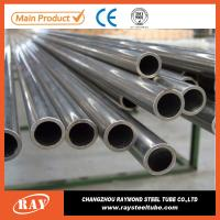 Wholesale 16Mn alloy steel tube with nice yield strength from china suppliers