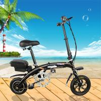 Wholesale Folding Hybrid Mini Electric Bicycle 12 Inches Wheels 250W 36V Aluminum Wheel from china suppliers