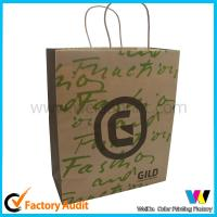 150gsm Brown Resealable Kraft Paper Bags For Grocery With logo Printing for sale