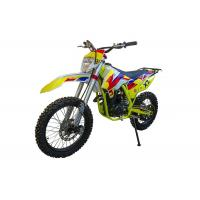 Wholesale Children Gasoline Dirt Bikes Alloy Swing Arm With Linkage Connector from china suppliers