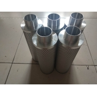 Wholesale 99.9% Vacuum Cleaner Polyester Dust Collector Cartridge Filter 215 Mm from china suppliers