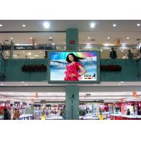 Buy cheap Programmable digital Indoor Advertising LED Display for rental Synchronous 5MM from wholesalers