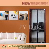 Wholesale Hands-free bugs-proof magnetic door screen from china suppliers