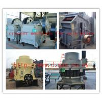 China Crusher machine for sale price on sale