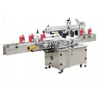 12000BPH Automatic Labeling Machine Magic Eye Control Feeding Material for sale