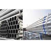 Wholesale 2 Inch Hot Dip Galvanized Iron Pipe With Bundles Uniform Coating Long Service Life from china suppliers