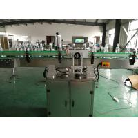 Electric Round Bottle Labeling Machine Self Adhesive Label Applicator for sale
