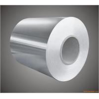 Wholesale Silver Anodized Aluminum Coil 405 / 505 mm Inside With Mill Finish Back Side from china suppliers