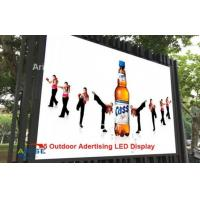 Wholesale Outdoor P10.66 led display video sign SMD 3 in 1 full color,P10.66 SMD outdoor led screen from china suppliers