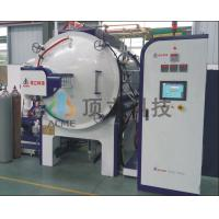Wholesale Vacuum Debinding Furnace Binders Removal Equipment Powder Metallurgy Parts from china suppliers