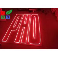 Wholesale Longlife Outdoor Neon Name Sign Letters Flex Signage With Clear Backing from china suppliers