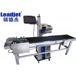 China No Consumables High Precision CO2 Laser Coding Machine On Paste Cream for sale