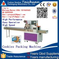 China Automatic Feeding System kitchen scouring sponge Packing Machine scrubber packaging machine on sale