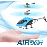 China 2020 Hot Sale Drone For Children Helicopter High Quality Remote Contral Quadcopter Four Axis Aircraft With Camera for sale