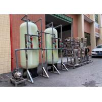Wholesale Automatic 2000LPH RO Water Treatment System Machine For Pure Drinking Water from china suppliers