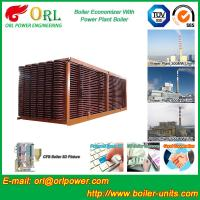 Wholesale Steam Economiser Boiler Stack Economizer Heat Exchanger Stainless Steel from china suppliers