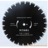 Buy cheap Concrete Saw Blades, Concrete Blades, Diamond Saw Blades for Concrete, Diamond from wholesalers